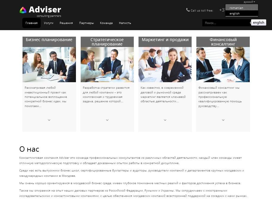 adviser.md