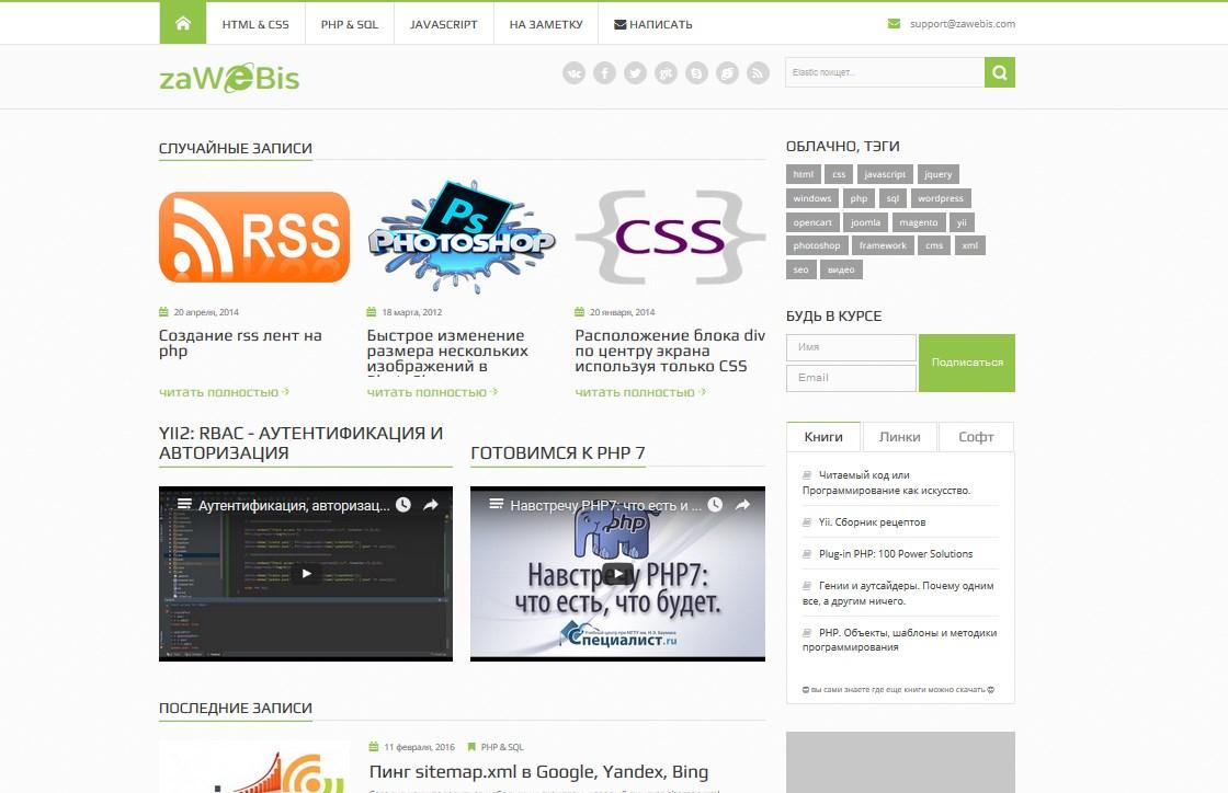 zawebis.com